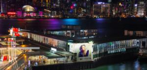 Hong Kong outdoor ad agency