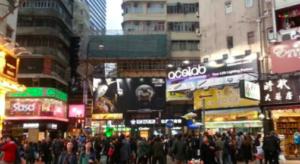 Hong-Kong-Outdoor-Ad Agency