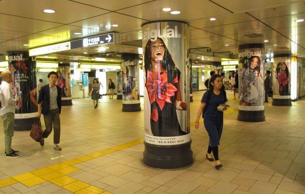 tokyo digital ad agency