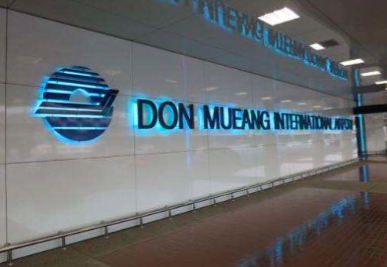 Don Mueang airport advertiisng