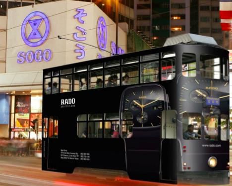 Hong-Kong-Outdoor-Ad-Agency