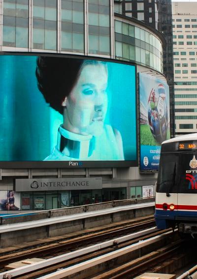 skytrain advertising