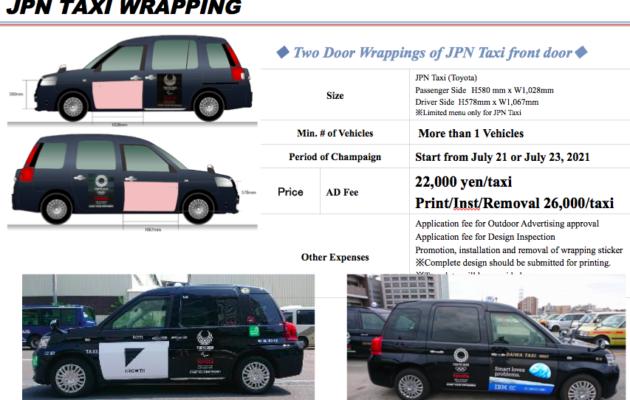 tokyo taxi advertising