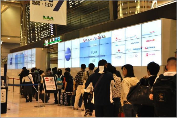 Narita Airport advertising agency