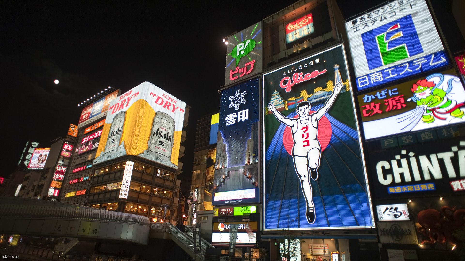 Running Your Billboard Business